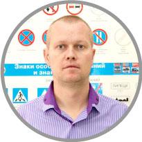 Сергей-юрьевич-Малеваный